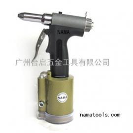 气动拉钉枪|气动油压式三爪拉钉枪|拉铆枪 MA-248