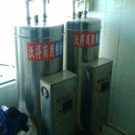 石家庄沃荣商用燃气热水器