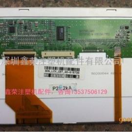 海天AK668电脑显示屏,注塑机显示屏