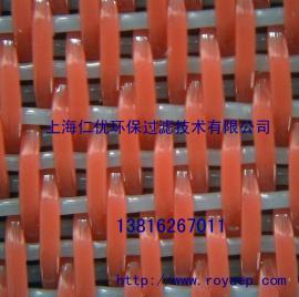 聚酯干网红色白色 造纸网 烘办事员 造纸厂