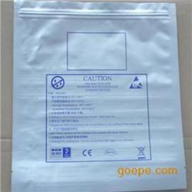 铝箔袋/纯铝箔袋/防静电铝箔袋/深圳环保铝箔袋