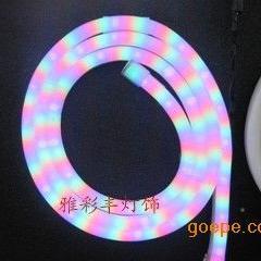 四线七彩- LED软性霓虹灯