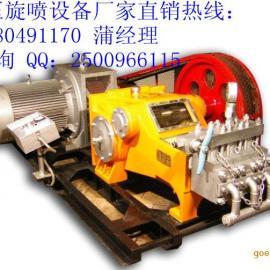 供应天津GZB-40型高压注浆泵参数