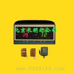 GSM温湿度巡检仪
