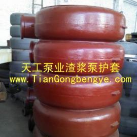 渣浆泵蜗壳A05图片