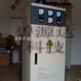 山西运城造粒机节能改造60kw电磁加热器批发