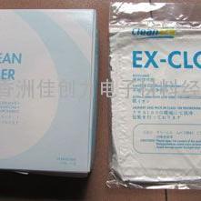 无尘室专用EX超细纤维无尘布