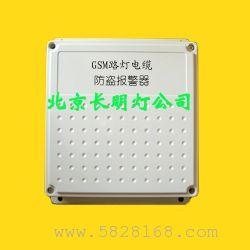 巡检型GSM机房温度报警器