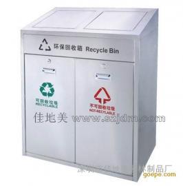 不锈钢垃圾桶A1026/垃圾桶/垃圾箱/垃圾筒/分类垃圾桶/户外垃圾桶