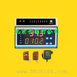无线智能型温度巡检仪