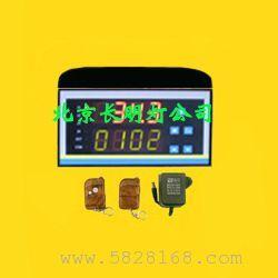 无线GSM温度巡检仪