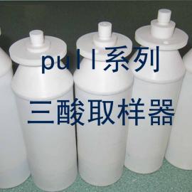 F4材质盐酸酸取样器
