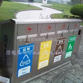 不锈钢垃圾桶A5216/垃圾桶/垃圾箱/垃圾筒/分类垃圾桶/户外垃圾桶