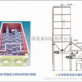 WDB500型稳定土拌和站