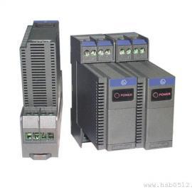 输入4-20mA转2-10V输出信号隔离器