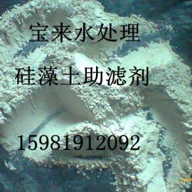 荆州硅藻土厂家,助滤剂厂家