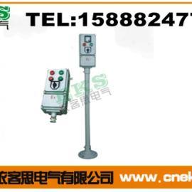 LNZ防水防尘操作柱|防水防尘操作柱接线图|挂式操作柱|
