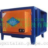 供应高压静电油烟净化器 XYDF-DFH-L20