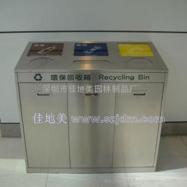 不锈钢垃圾桶A1025/垃圾桶/垃圾箱/垃圾筒/分类垃圾桶/户外垃圾桶