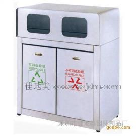 不锈钢垃圾桶A1080/垃圾桶/垃圾箱/垃圾筒/分类垃圾桶/户外垃圾桶