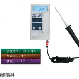 南京JDC-2建筑电子测温仪