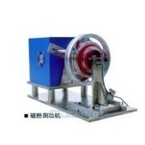 高速磁滞测功机厂家|高速磁滞测功机价格