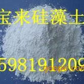 三亚硅藻土《助滤剂》厂家