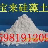 鄂尔多斯硅藻土助滤剂厂家(3000元/吨)