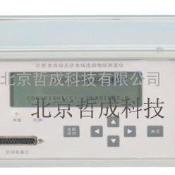 打井仪、找水仪、地下水勘探仪北京供应