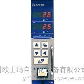 合肥专业生产模具热流道进口品牌(长新)