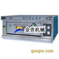 一层两盘燃气烤炉/蛋糕烤箱价格/电热烤箱