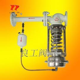 ZZYP自力式压力调节阀(阀后蒸汽减压稳压阀)