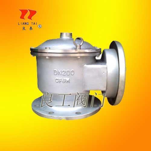 甲苯储罐氮封系统装置(ZZDQ自力式氮封阀)
