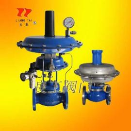 超纯水氮封水箱氮封阀ZZYVP-16B