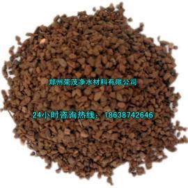 水处理锰砂滤料|除铁锰砂滤料厂家现货供应