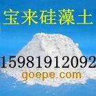武威硅藻土《助滤剂》生产厂家