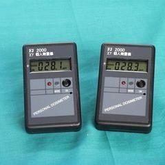 电子个人剂量报警仪,核辐射检测仪