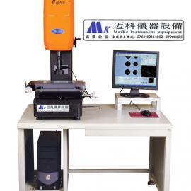 VMS2010二次影像测量仪