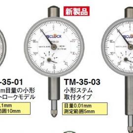 得乐5MM百分表TM-35
