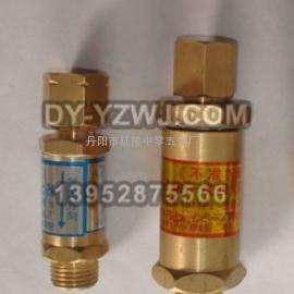 HF-2型乙炔干式阻火器