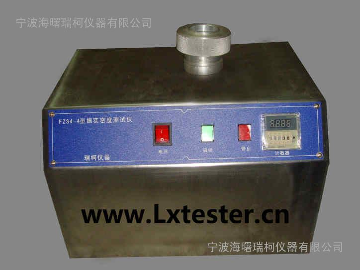 FT-100A微电脑型粉体密度测定仪