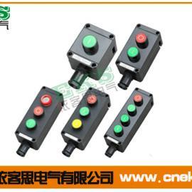 FZX-A1K1防水防尘防腐全塑主令电器|三防主令电器|
