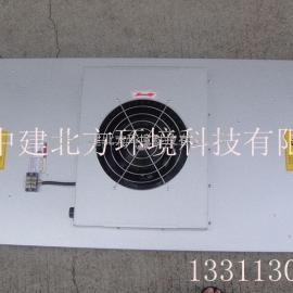 大量供应北京FFU厂家直销|北京1175*575FFU