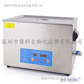 家用型超声波清洗机