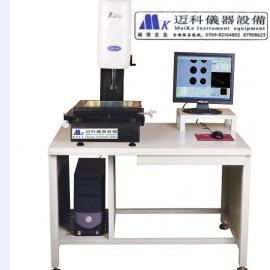 VMS3020二点五次影像测量仪(直接厂家批发销售)