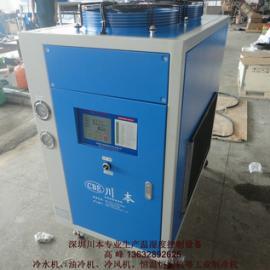 冻水制冷机(工业冷冻机组)