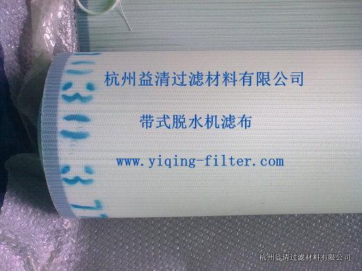 污泥脱水网|压滤网|过滤网带
