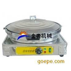 台式电饼铛 台式烤饼机 烙饼机送技术