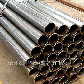 厚壁异径直缝焊管厂定尺生产,245直缝钢管现货直销