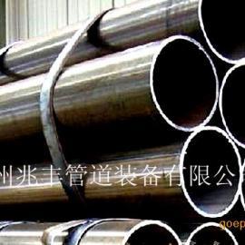 结构355直缝钢管,河北325直缝钢管/厚壁351直缝焊管厂